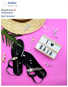 Baia Baia Facebook page 1