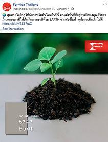 Socia Media Post