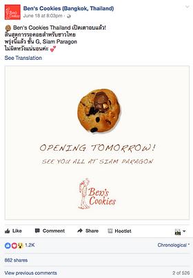 Ben's cookies Facebook