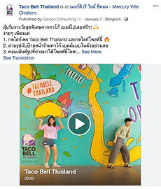 Facebook Game Bangkok