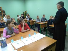 В Ахтубинском благочинии прошел муниципальный тур Общероссийской олимпиады школьников «Основы правос