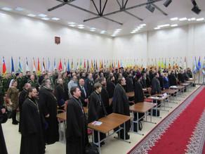 В Московском Военном университете Министерства обороны состоялась конференция «Церковь и Армия: духо