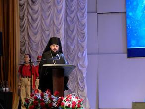 Пленарное заседание регионального этапа XXVIII международных Рождественских образовательных чтений п