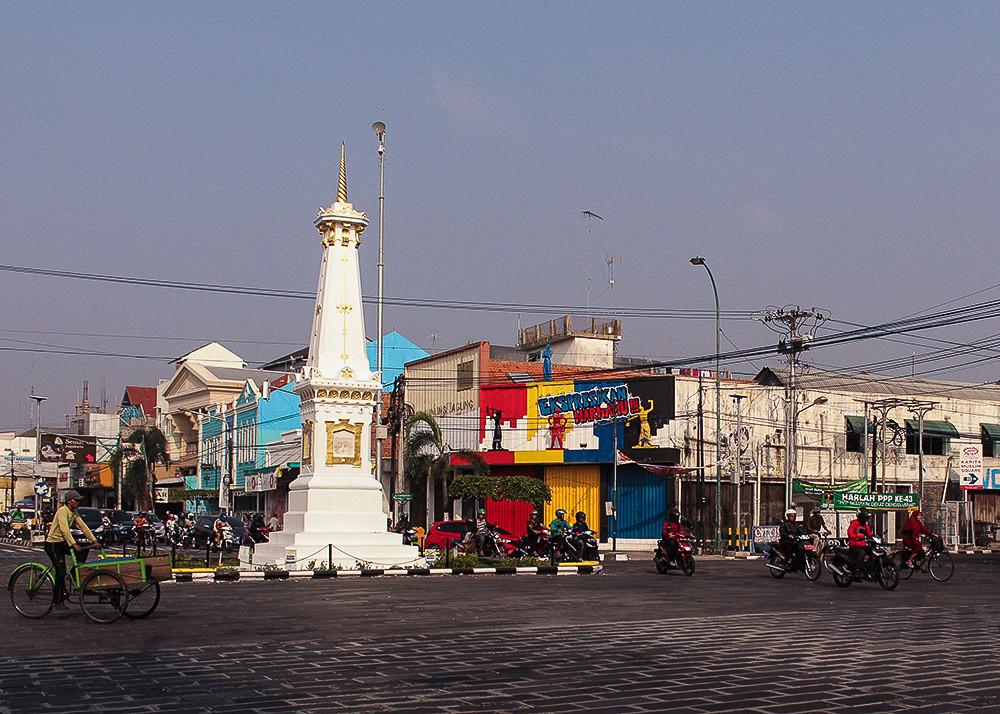 Landmark of Jogja city