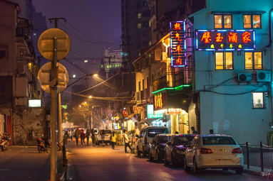 2015-03-28- Shanghai (8L5A9266).jpg