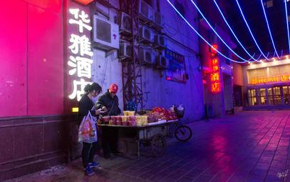 2015-03-22- Shanghai (IMG_1659).jpg