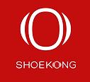 Shoekong Logo.png