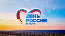 Концертная программа воспитанников творческой студии CINEKID для военнослужащих в день России 12 июн
