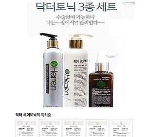 sclap shampoo