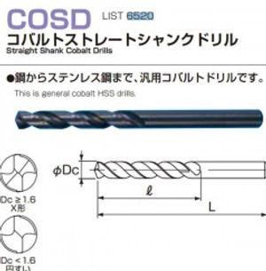 NACHI_COSD.jpg