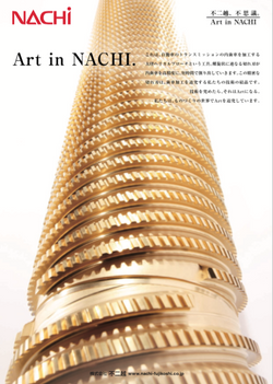 NACHI Gear Tools