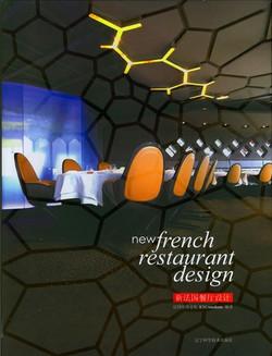 New french Restaurant Design