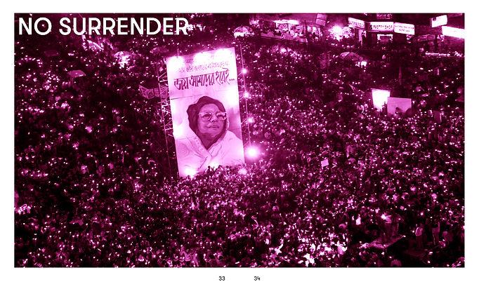 no surrender-png.jpg