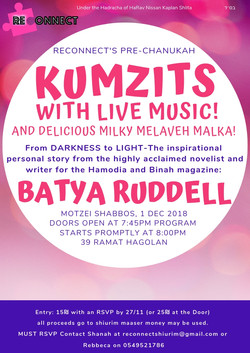 Kumizits with LIVE music! 2