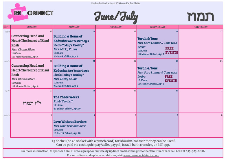 Calendar Template-Tamuz.jpg