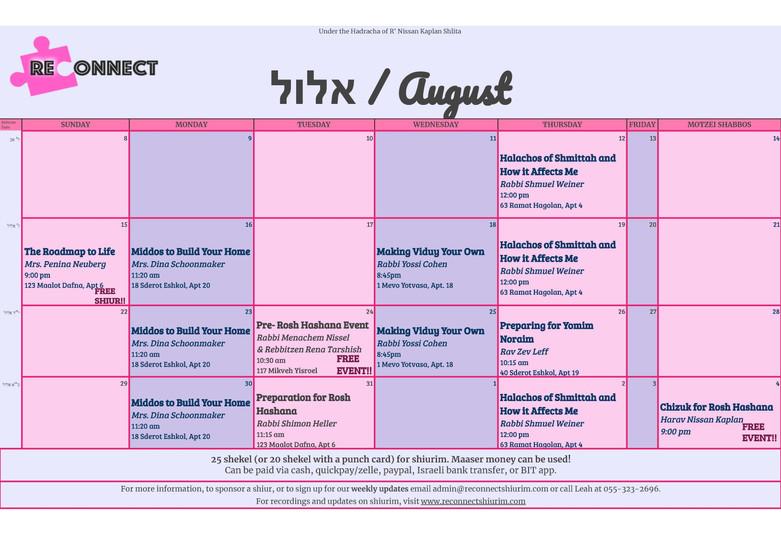 Calendar Elul Final.jpg