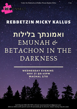 ואמונתך בלילות Emunah & Betachon in the
