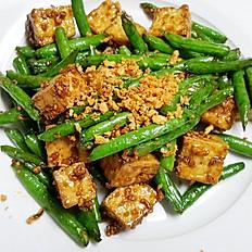 Garlic Green Beans (Optional: add tofu)