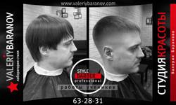 Обучение на парикмахера Тольятти