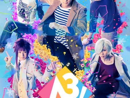 北園涼が2019年1月31日からはじまるMANKAI STAGE『A3!』~AUTUMN & WINTER 2019~に出演決定!