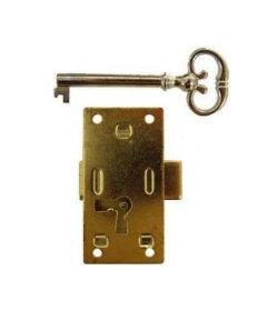 Brass Plated Medium Flush Mount Cabinet Door Lock Set