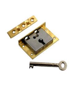 Medium Brass Half Mortise Chest Lock with Skeleton Key
