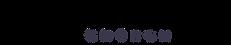 TLC Logo Transparent-Black.png