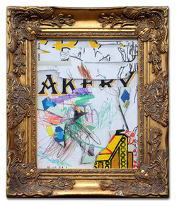 Free as a Bird, 2020, multimedia painting with kid drawing transfer on panel, 14x11 in. (35.56x27.94