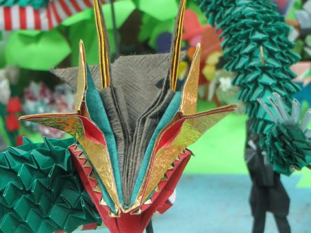 Le Musée d'origami