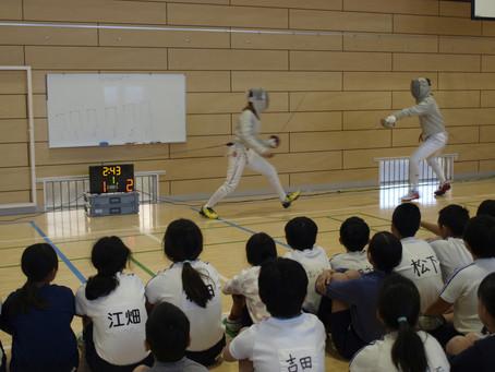 小学校フェンシング体験教室!