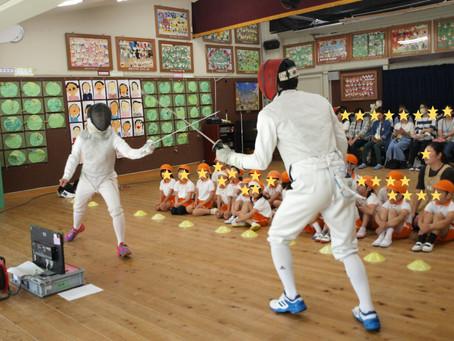 幼稚園フェンシング体験教室