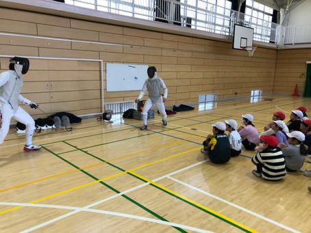 第三小学校フェンシング授業体験!