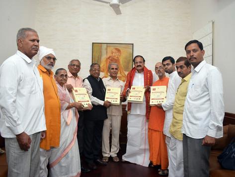 "Inaugurated ""ved vigyan alok"" book by Vice President (Shri M.Venkaiah Naidu) of India"