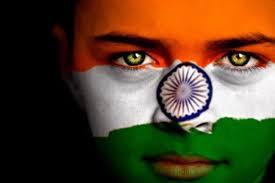 भारत की पहचान (Identity of Bharat)