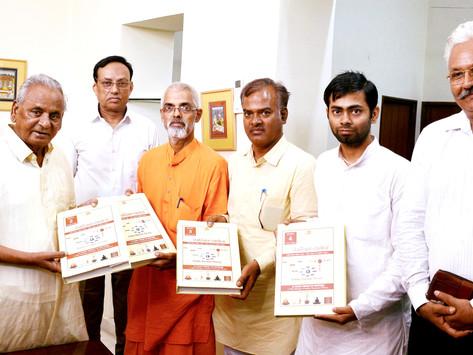 महामहिम राज्यपाल श्रीमान् कल्याण सिंह जी को भेंट किया सृष्टि विज्ञान अपूर्व ग्रन्थ वेदविज्ञान-आलोक: