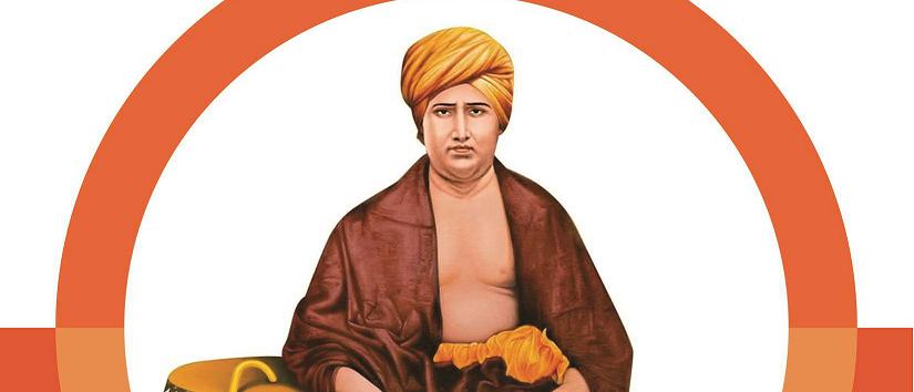 Satyarth Prakash (Ubharte Prashan Garajte Uttar)