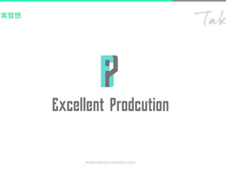 Logo Design for Excellent Production|Logo設計