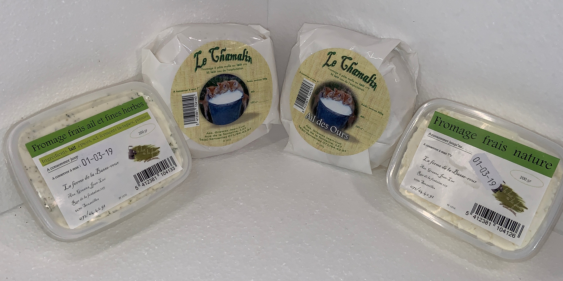 Gamme Chamalin+Fromage frais