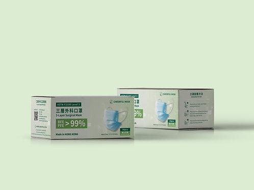 [獨立包裝] ASTM Level3 一次性防護口罩