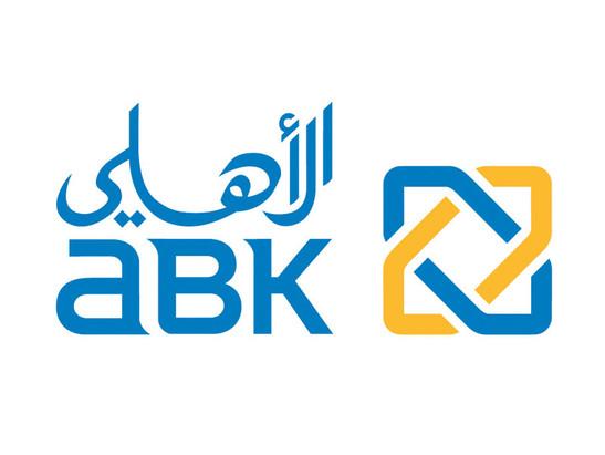 logo ABK.jpg