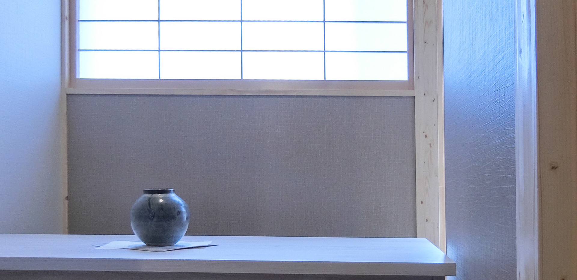 春日部市の居酒屋(個室)