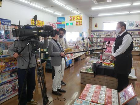 静岡朝日テレビ「とびっきり!しずおか」に竜南店が登場しました!!