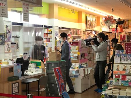 静岡朝日テレビ「とびっきり!しずおか」に長田店が登場しました!!