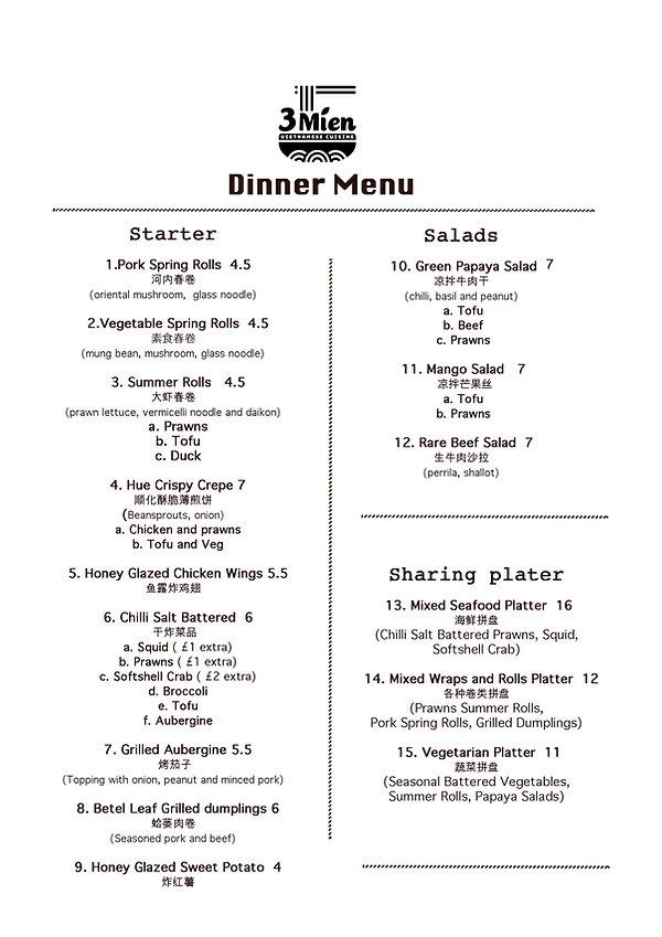 3 mien menu dinner .jpg