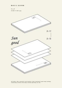 Sun good design book_POSTER__地點:NTUST(T4, 2F)_日期:3∕11~3∕15(AM 10_00~PM 5_00)__各位好朋友們,桑格設計書展即將展出_各種優良