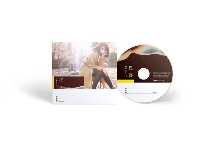 Music Album