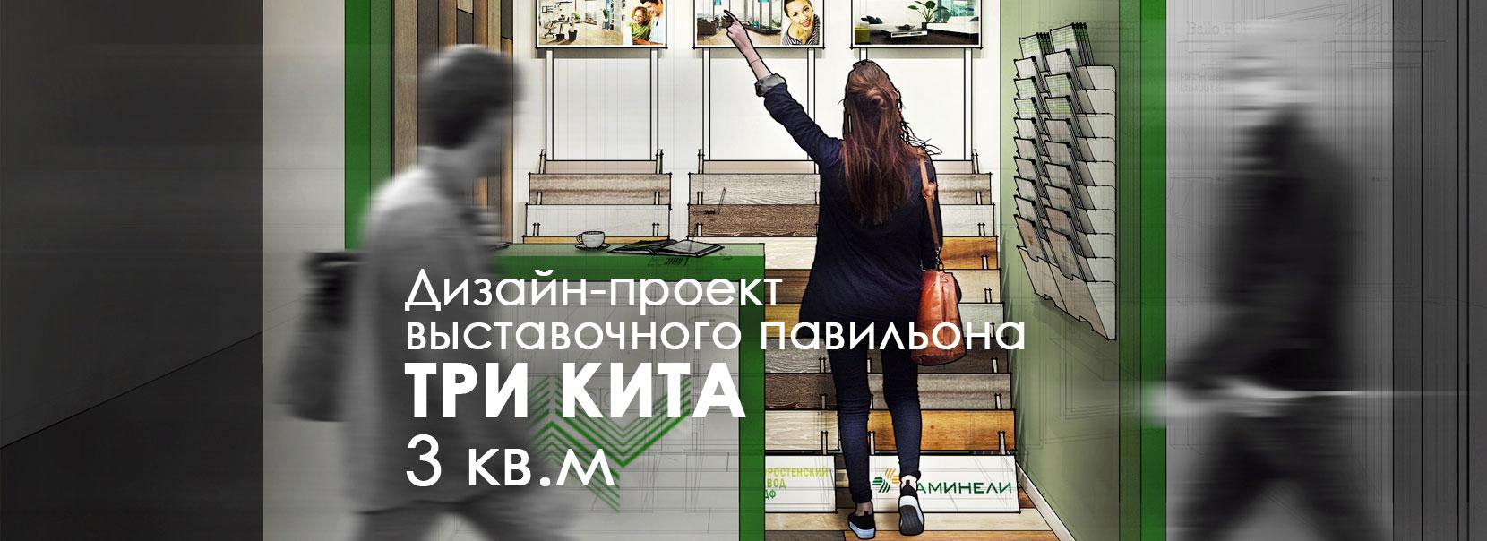 дизайн_интерьера_новосибирск_спальня