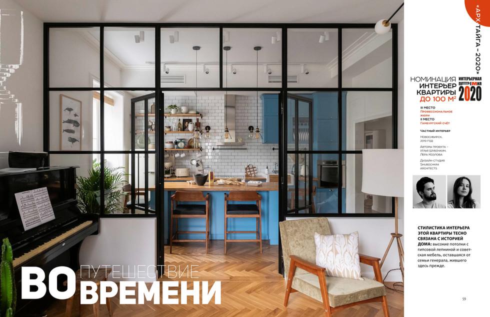 08-Шубочкин-1.jpg