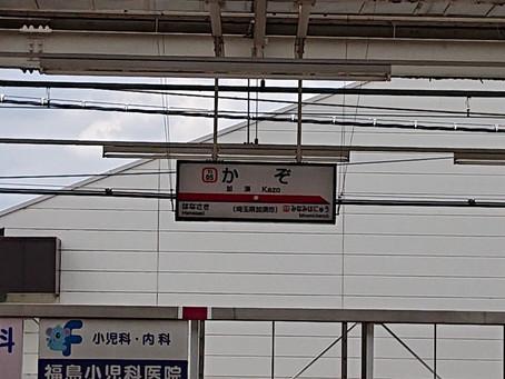 熊谷登録納車でした