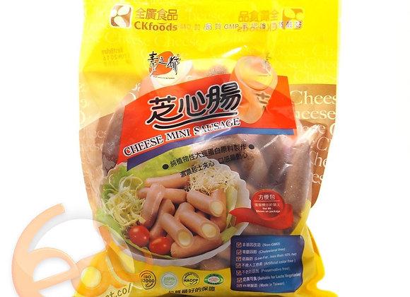 素芝士腸 | Vegan Cheese Sausage